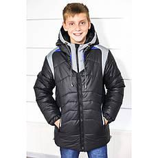 "Зимова курточка для хлопчика ""Серж"""