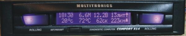 Бортовой компьютер Multitronics X-14