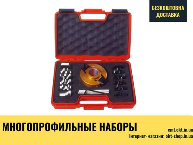 100x30x40 Багатопрофільні набори для з'єднання рам, СМТ пазовальні, фото 2