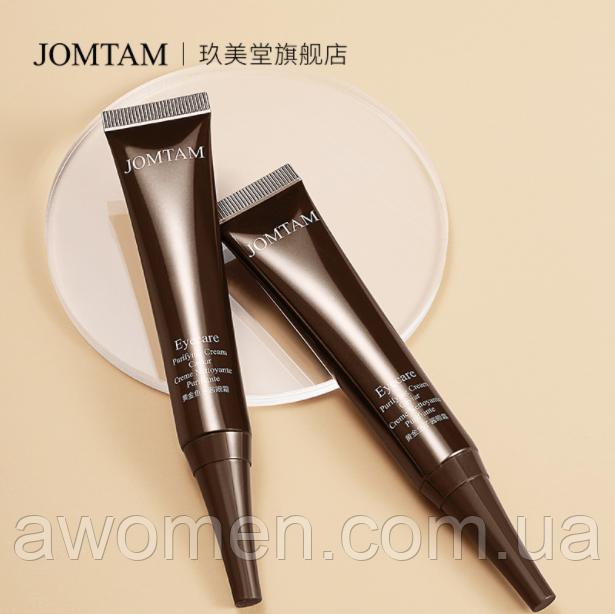 Крем для очей Jomtam Caviar з червоною ікрою 20 g