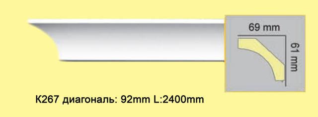 Плинтус из полиуретана К267, 69*61мм