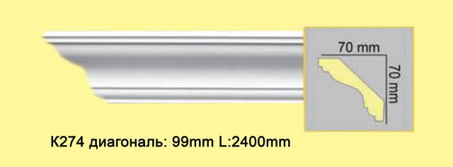 Плинтус из полиуретана К274, 70*70мм