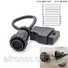Високоякісний кабель для Mersedes Benz Sprinter VW LT 14 pin - OBD2 16 pin повний розбірний 14 каналів .