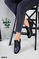 Женские кожаные туфли на низком ходу черные на шнуровке 36, 38 +video