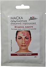 Альгінатна Маска омолоджуюча, вітамінна-ацеролла, 25 р.