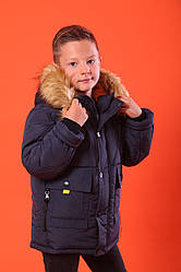 "Курточка зимова для хлопчика ""ГРЕЙ"""