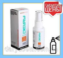 Спрей-пролонгатор Delay Spray від TM HOT, 50 мл, ОРИГІНАЛ Австрія