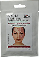 Маска альгинатная омолаживающая Экзотика-гранат, ацеролла, 25 г.
