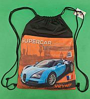 Рюкзак TM Profiplan Supercar series gold (1 шт)