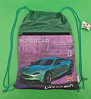 Рюкзак TM Profiplan Supercar series green (1 шт)