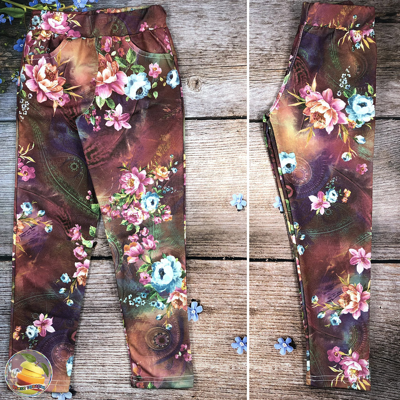 Дитячі ковдри з квітами Розмір: 116 см (20664)