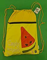 Рюкзак TM Profiplan Candy yellow (1 шт)