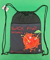 Рюкзак TM Profiplan Frutti  burgundy (1 шт)