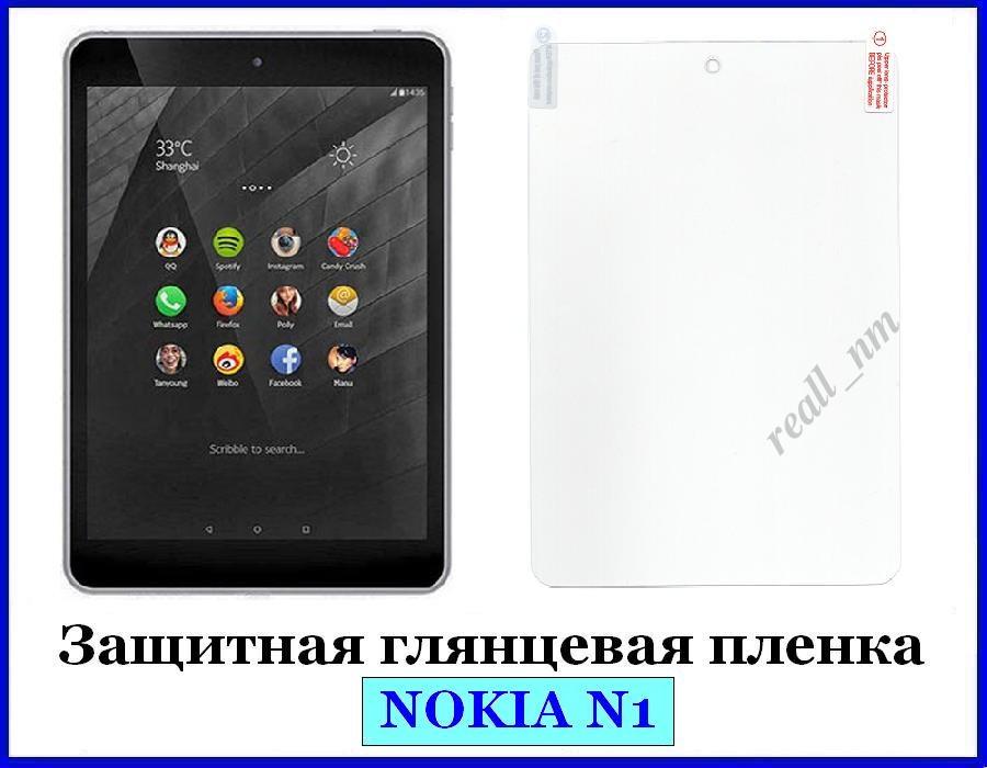 Защитная глянцевая пленка для планшета Nokia N1
