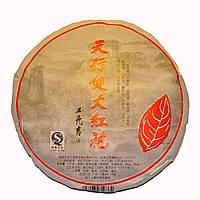 Элитный чай Да Хун Пао (Сильный Огонь) Блин 357 гр. Фабрика Гуо Янь