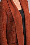 Отличный молодежный кардиган ажурной вязки  с шарфом теплый из шерсти, фото 7
