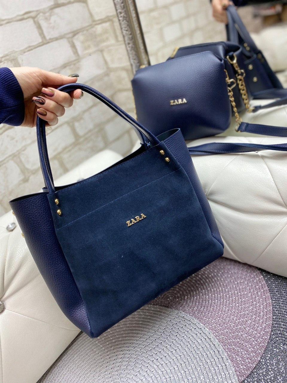 Большая синяя замшевая женская сумка на плечо с косметичкой брендовая натуральная замша+кожзам