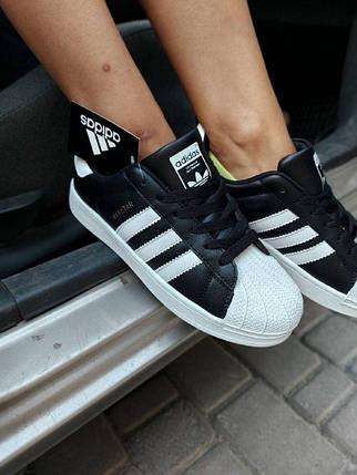 Кроссовки Adidas Superstar, Черно-Белые/ Кожа.Женские/жіночі  Кросівки, Шкіра, фото 2