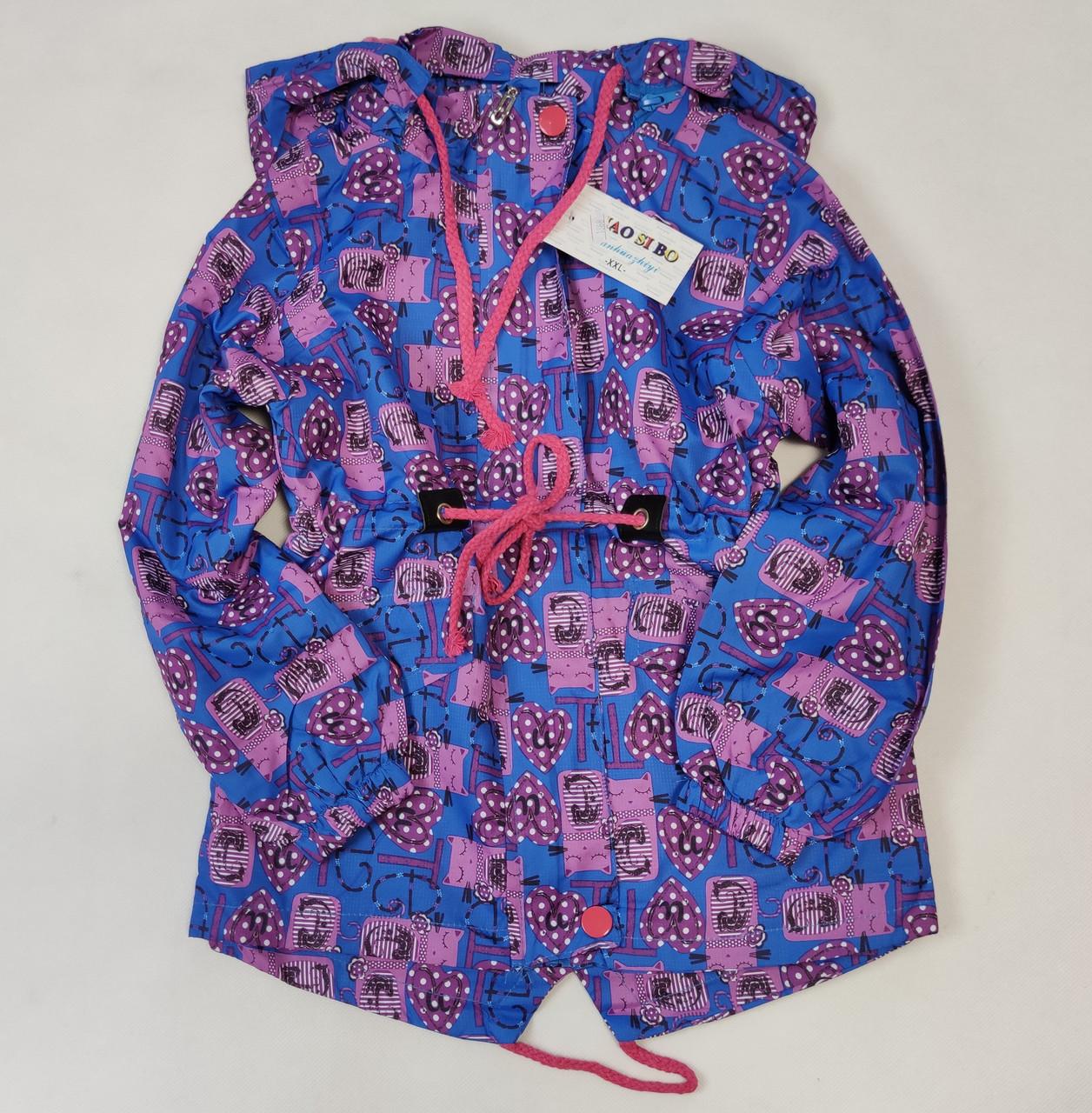 Детская куртка ветровка для девочки сиреневая коты 6-7 лет