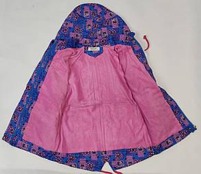 Детская куртка ветровка для девочки сиреневая коты 6-7 лет, фото 2