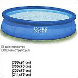 Надувной бассейн Easy Set Pool Intex 56932 (366х91 см. ) + насос киев, фото 2