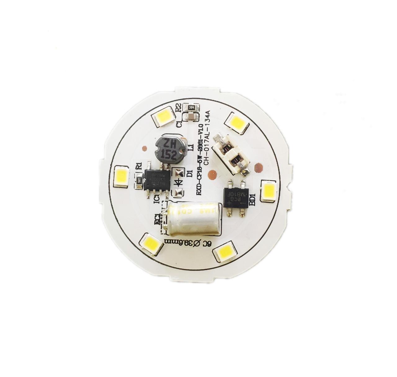 Светодиодный LED модуль 5Ватт DOB AC220 без мерцания для ремонта ламп