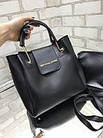 Большая черная женская сумка на плечо с косметичкой брендовая набор комплект городская кожзам