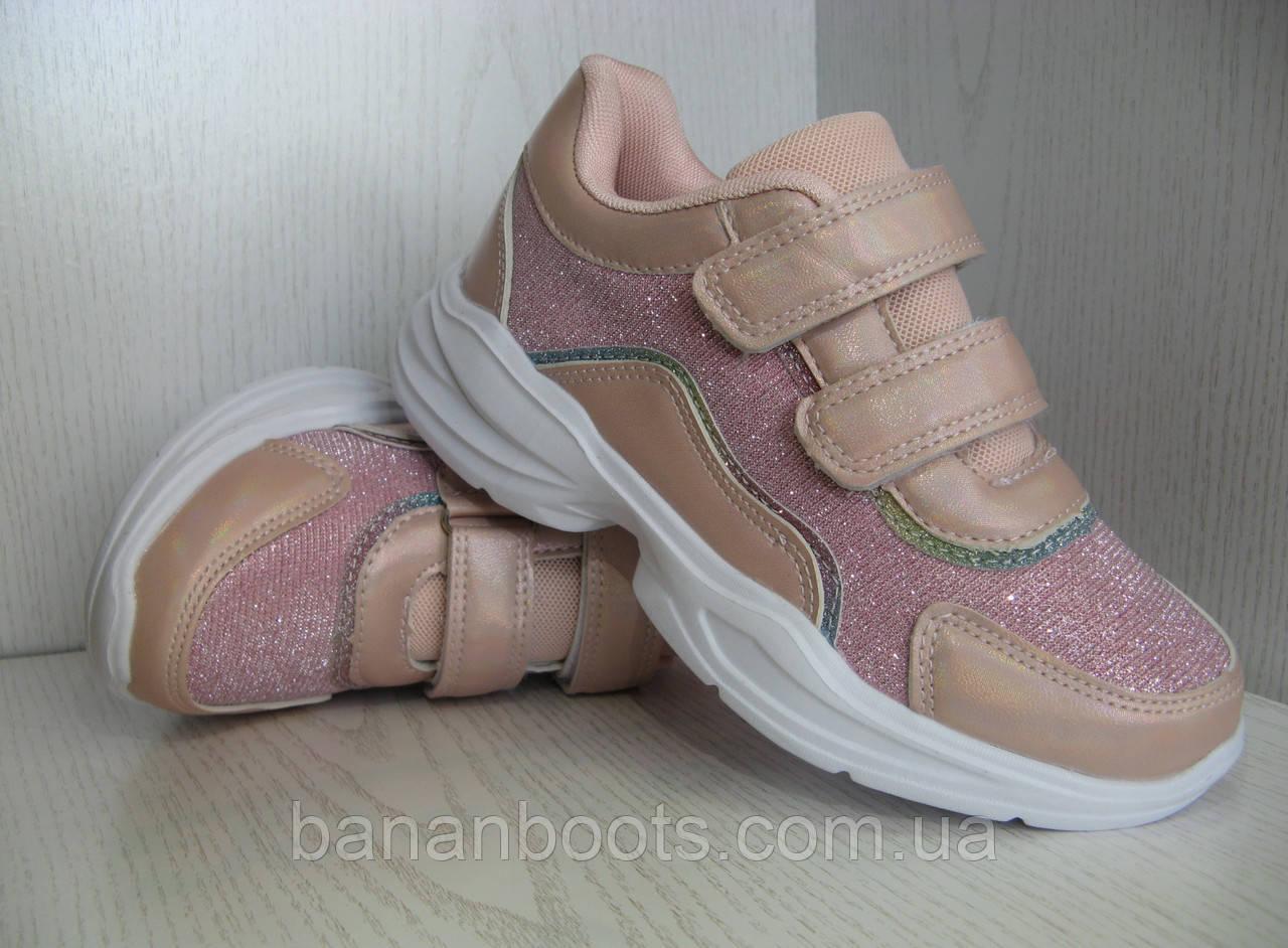 Кроссовки детские розовые для девочки  35р.