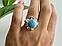 Серебряное кольцо с камнем ларимар   Небо, фото 10