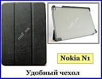 Черный кожаный tri-fold case чехол-книжка для планшета Nokia N1
