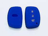 Силиконовый чехол на смарт ключ Hyundai 3 кнопки синий
