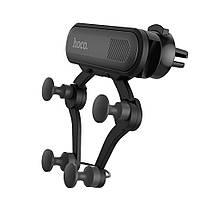 Крепление для телефона mobile holder Hoco CA51