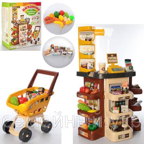 Детский большой супермаркет 79см*53см*34см* с тележкой LIMO TOY 668-77 79см высота