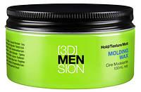 Моделирующий воск для волос (3D Mension), 100 мл