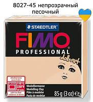 Fimo Professional Doll Art, 8027-45, непрозрачный песочный