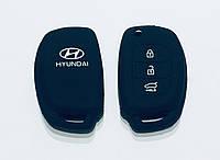 Силиконовый чехол на выкидной ключ Hyundai 3 кнопки новый тип