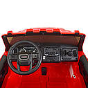 Двомісний дитячий електромобіль джип GMC Sierra M 4294EBLR-3, фото 5