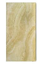 Керамический обогреватель Teploceramic TCM-RA 1000 [TCM-RA1000-12973], 20 м2, 1000 Вт, фото 2