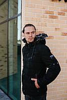 Мужская демисезонная камуфляжная куртка оптом