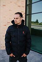 Демісезонна куртка оптом