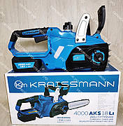 Аккумуляторная цепная пила kraissmann 4000 aks 18 li, фото 3