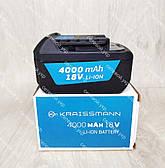 Аккумуляторная цепная пила kraissmann 4000 aks 18 li, фото 2