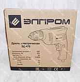 Безударная дрель элпром ЭД 470 Вт, фото 3