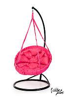 Подвесное Кресло качеля-гамак с подставкой Kospa Розовый (120 кг)круглая подушка