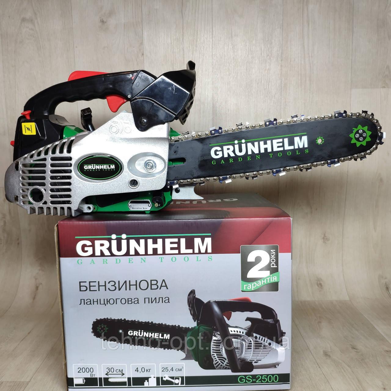 Одноручная маленькая  Бензопила Grunhelm GS-2500 Сучкорез