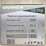 Одноручная маленькая  Бензопила Grunhelm GS-2500 Сучкорез, фото 5