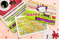 Шоколадный набор С Днем рождения XXL