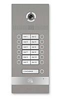 Многоабонентская IP вызывная панель Bas-IP BI-04FB Silver