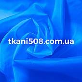Підкладка нейлон (190Т) Світло-Блакитний