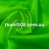 Подкладка нейлон (190Т) Салат